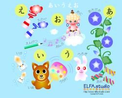 s-aiueo1280.jpg